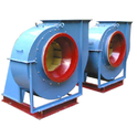 Aluminium Centrifugal Fan