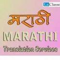 Marathi To English Translate Service Provider