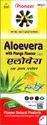 Herbal Aloe Vera with Mango Juice 1000 ml