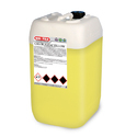 Yellow Color Foaming Agent