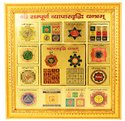 Fiber Yantras(Sampoorna Kuber,Vyapar Vruddhi,Vastu,Sarva Kashta Nivaran,Ashta Laxmi& Shri Sampoorna