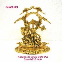 Kadam RK Small GLOX