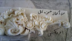 Designer Flower Carving Work