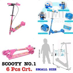 Scooty No.1 Small Size