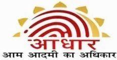 Online Aadhaar Card Making Services