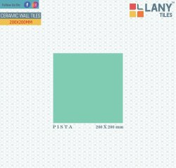 200x200mm Pista Subway Tiles