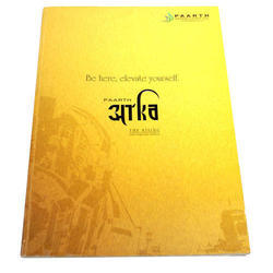 Infrastructure Booklet Printing Service