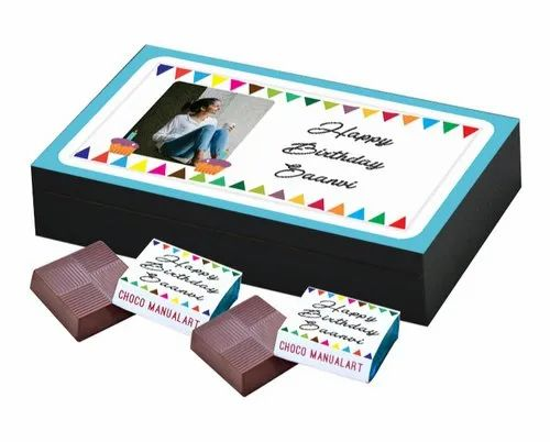 Product Image Birthday Gifts For Boyfriend