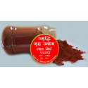 Natural Red Chilly Powder