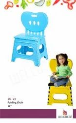 Welldecor Plastic Folding Kids Chair