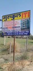 Hording Advertisement Services, in Pan India