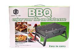 Charcoal Based Barbecue Grill