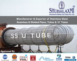 Stainless Steel U Tube
