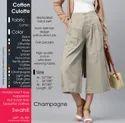 Cotton Culotte