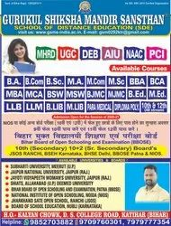 Higher Education Consultation Services