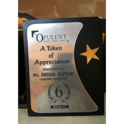 A Token of Appreciation Award