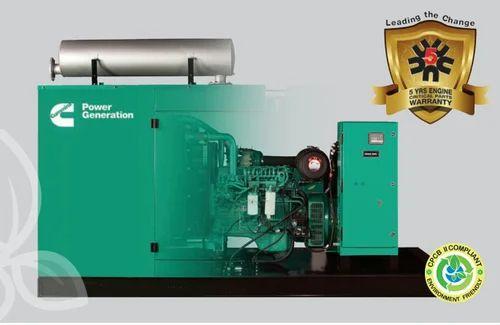 30 Kva Cummins Silent Diesel Generator Set