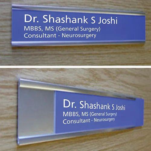 Blue Rectangular Sliding Doctors Name
