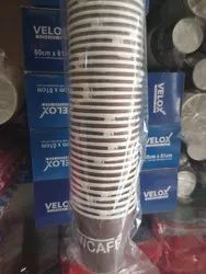 Disposable Coffee Paper Cup, Packet Size: 50 Pieces, Packaging Type: Packet