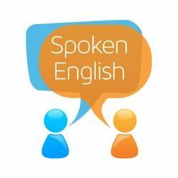 English Language Training Service