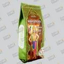 Multicolor Printed Rice Packaging Bags