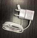 White Samsung Loose Charger 700 Mah
