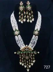 Antique Pearl Mala Set