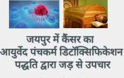 Cancer Ayurveda Treatment Jaipur