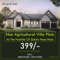 Residential 299 FARM PLOT, KHANDALA, Size/ Area: 3000