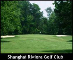 Shanghai Rivera Golf Club Course