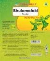 Ayurvedic Liver Supplement Bhuiamlaki 1 kg Pouch