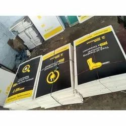 Flute Boards Printing Service