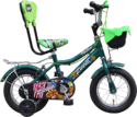 Neelam Zinnia kids Bicycle