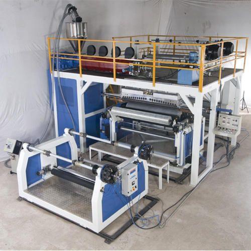 High Speed BOPP Lamination Machine