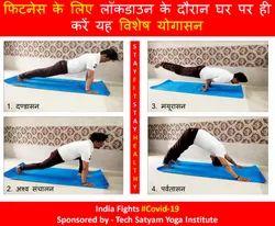 Men Yoga Classes, >50 years
