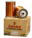 Enameled Copper Winding Wire (10 SWG - 42 SWG )