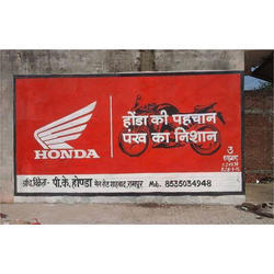 Bounded Wall Painting Advertising Service, 6