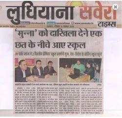 Exhibition Media Services
