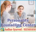 Personality Counciling Center