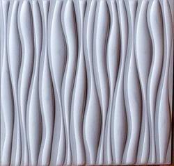 Pvc Wall Panel Polyvinyl Chloride Wall Panel Latest