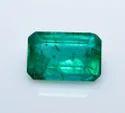Natural  Emerald-2.35 ct