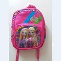 Rexine School Bags