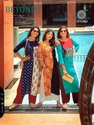 Aradhana Fashion Spicy Plus Rayon Kurti Catalog Collection at Textile Mall Exporter Wholesaler