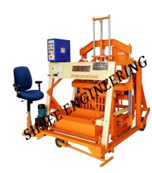 Automatic Concrete Block Making Machine  SE 860 TVAF