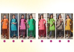 Kayvee Suits Patiala Beauty Designer Salwar Kameez Collection