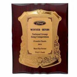 MG-5007 Promotional Award