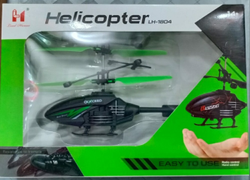 BM Infrared Sensor Hand Induction Control Flashing Light Helicopter with USB Charger (Multicolour)