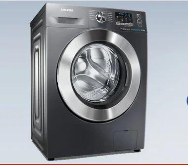 Samsung Washing Machine Service Center in Chaithanya Nilaya