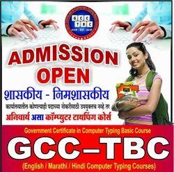 GCC-TBC Course