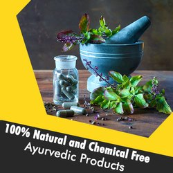 HerbalHills Herbal Ayurvedic Products - 100% Natural & Chemical Free, for Clinical, Packaging Type: Bottle